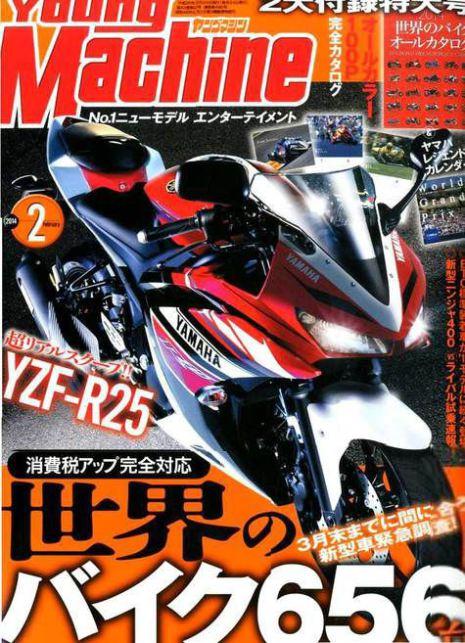 r25-youngmachine3k32